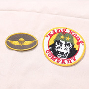 TAXI DRIVER PATCH SET (ver.3)